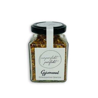 UNPERFEKT PERFEKT - GYROMENAL - das griechische Fleischgewürz 100g